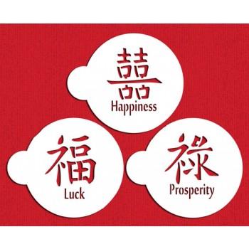 Designer Stencils Double Happiness, Luck, Prosperity Symbols