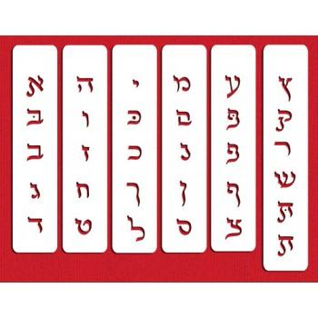 """Designer Stencils 1"""" Hebrew Letter Set"""