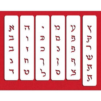 """Designer Stencils 1/2"""" Hebrew Letter Set"""