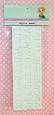 Tal Tsafrir - English Capital Letters and Numbers Silicone Mould