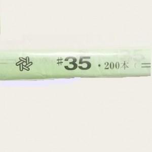 Bloemendraad wit 35g